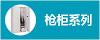 雷火电竞官方app下载系列