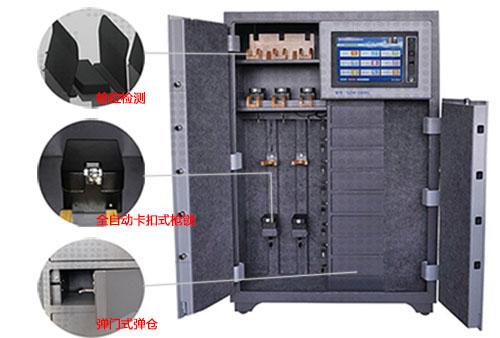 智能枪弹柜管理系统